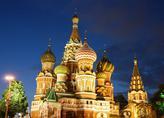 哈市成立首个俄语教育联盟 学生小初高无缝对接