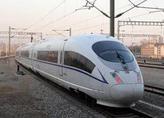 中国高铁首次跨省调价 你回家的票价涨了吗?