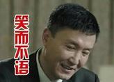 """黑龙江省考""""人民的名义""""成县乡类申论考题"""