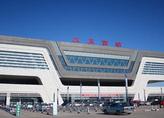 大庆市西站开通行李托运业务
