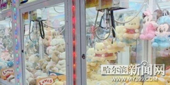 娃娃机火爆冰城,撬动消费市场。