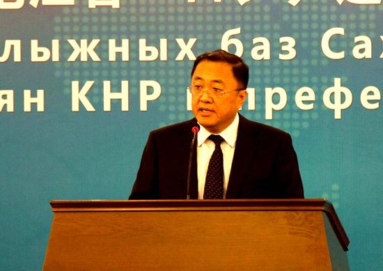黑龙江省体育局局长杨涛致辞