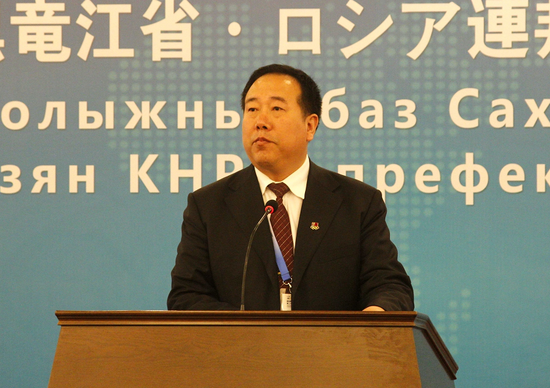 黑龙江省体育局副局长李峰主持会议