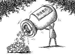 """揭秘网购""""特效药"""":部分减肥药为售卖者自己配制"""