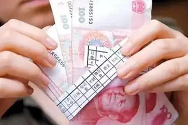 黑龙江农信社哈尔滨机构招聘195名工作人员