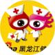 新浪黑龙江健康频道