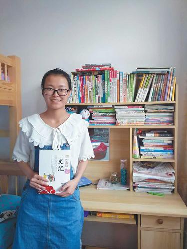 理科考出高分的吴漫琪,高考结束后想多读读文学历史书籍。