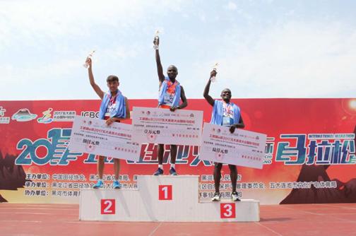 男子组全程马拉松颁奖