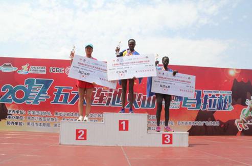 女子组全程马拉松颁奖