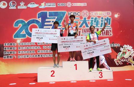 女子组半程马拉松颁奖