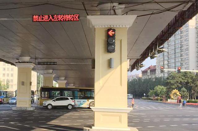 哈市乐松广场拆岛设灯 增直行待行区和左转弯待转区