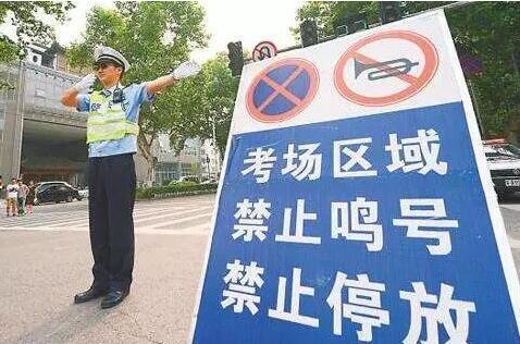 哈尔滨交警提醒:中考考生今天早出发 多走主路