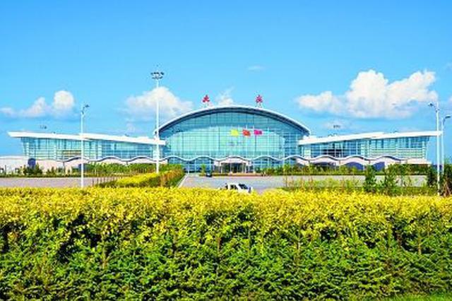 大庆萨尔图机场多措并举迎战暑运客流高峰