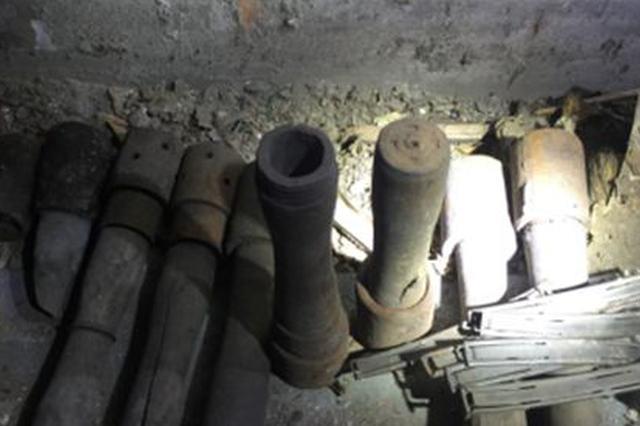 哈尔滨市4天内接连发现4枚炮弹和12枚手榴弹