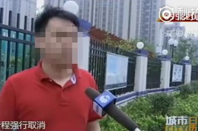 男子拒绝司机拼车遭掐脖威胁:投诉就报复你全家