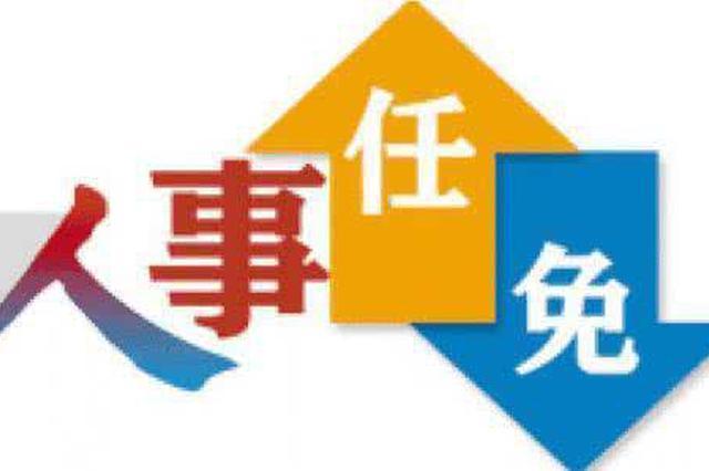 石嘉兴同志任大庆市委副书记 提名大庆市政府市长候选人