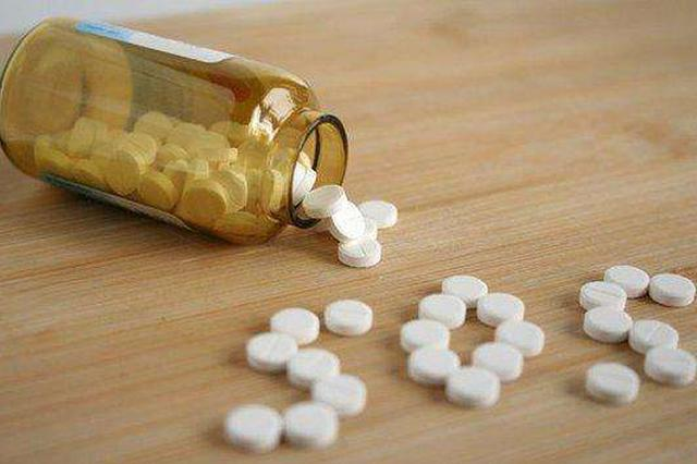 黑龙江小伙吃止痛药上瘾 最多时一次吃上百片