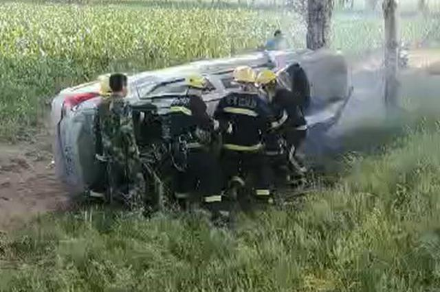 双城一车辆失控翻入沟内 男子和孕妻不幸身亡