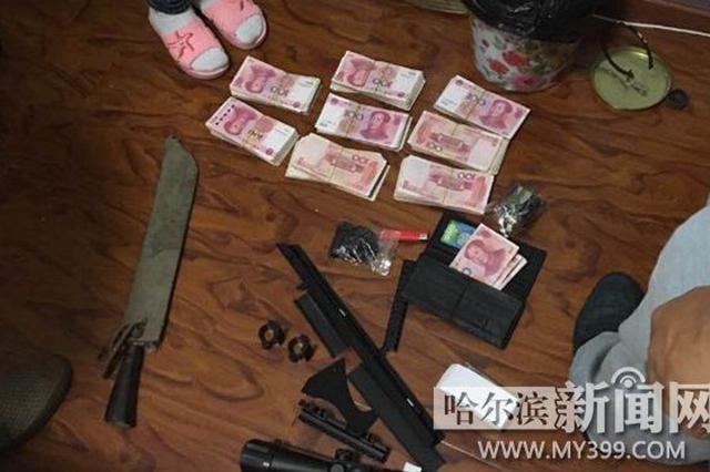哈尔滨市区建俩毒品加工厂 近百人制毒贩毒网被打掉