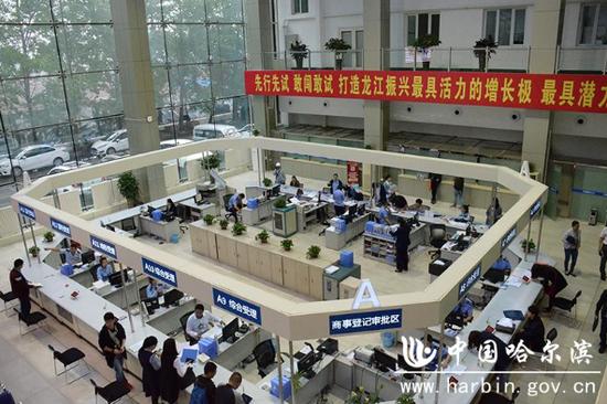 松北区行政服务中心