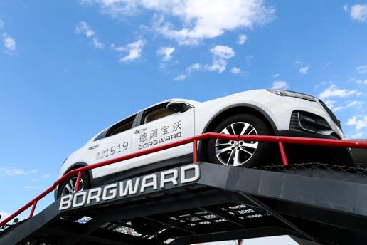 BX5智能四驱系统体验 通过驼峰桥考验