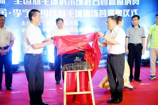 哈尔滨陈金国际体育俱乐部揭牌