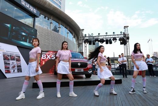 BX5派对现场潮人热舞