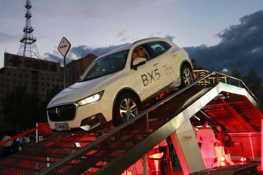 BX5智能四驱系统体验 通过驼峰桥