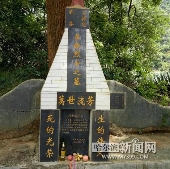 两位烈士的墓地。 《现代生活报》记者 冯耀华/摄