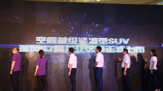 江淮汽车商务中心领导与4S店领导共同上台启动新车揭幕仪式