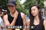新浪黑龙江五周年特别策划:你知道啥叫得劲吗