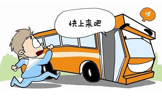 据了解,此次公交调研日活动时间为今年7月至12月,检查人员将每月不少于4次乘坐公交车进行暗访,覆盖主城区所有国有公交线路。每月检查结束后,不仅要形成调研报告,还将对发现的突出问题进行通报和整改。同时,将推广公交服务好做法,为市民提供更好的乘车环境。 六项监督内容 公交线路布局、站点设置、行车间隔、站台秩序等 公交车辆性能、设备设施、车容车貌、车厢卫生等 驾驶员服务质量、安全意识、遵章行为、服务态度等 驾驶员及站务人员工作环境、劳动强度等 公交场站环境卫生、停车秩序、现场管理等 乘客对公交服务