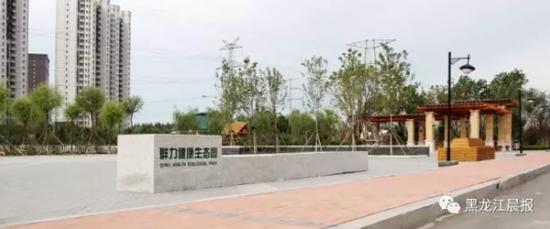 群力健康生态园