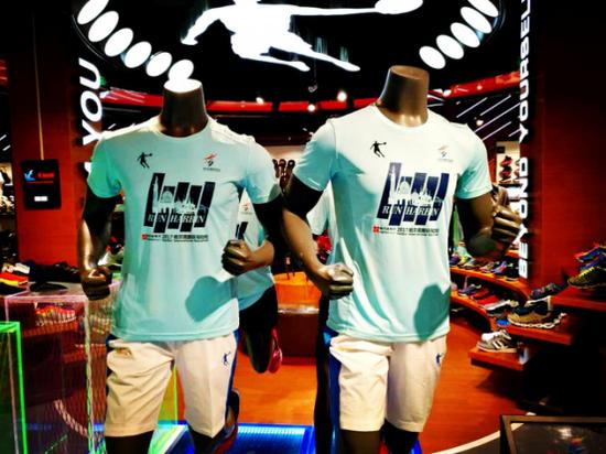 哈马参赛服店展样式