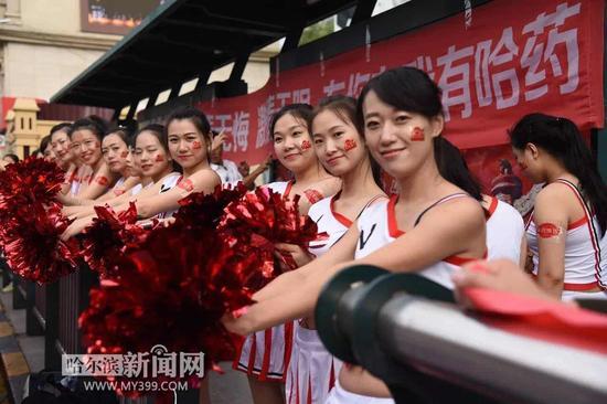 图片转自哈报xinwe新闻网