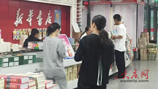 新学期开学后,许多家长来到新华书店为孩子购买课本和教辅书籍。