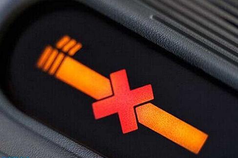 飞机上是禁止抽烟的,然而,一名旅客在乘坐飞机的过程中,不但隐匿打
