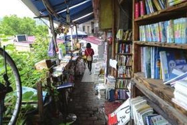 长沙一家无人书店开了三年 老板:没有失窃过