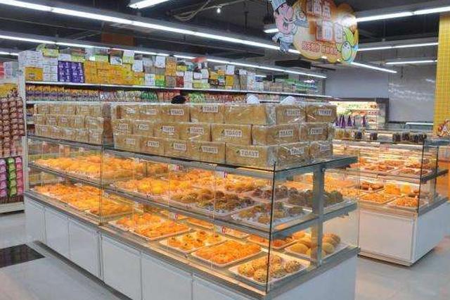 大二学生发明自动一体式超市收银机 获国家专利