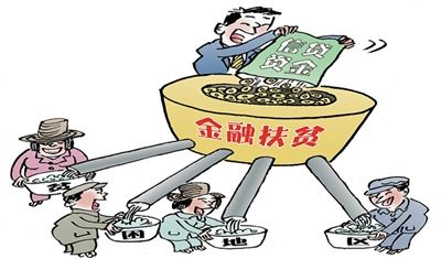 大庆出台就业扶贫新政策 贷款10万元两年免息