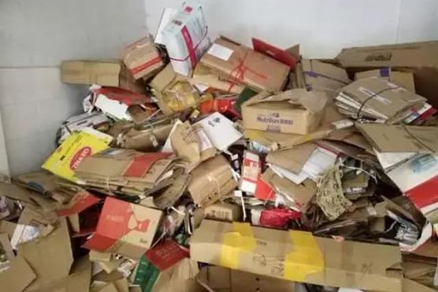 废纸涨价持续:回收价较去年翻番 远超废旧钢铁