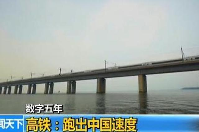 中国最繁忙车站:平均84秒有1趟高铁驶过