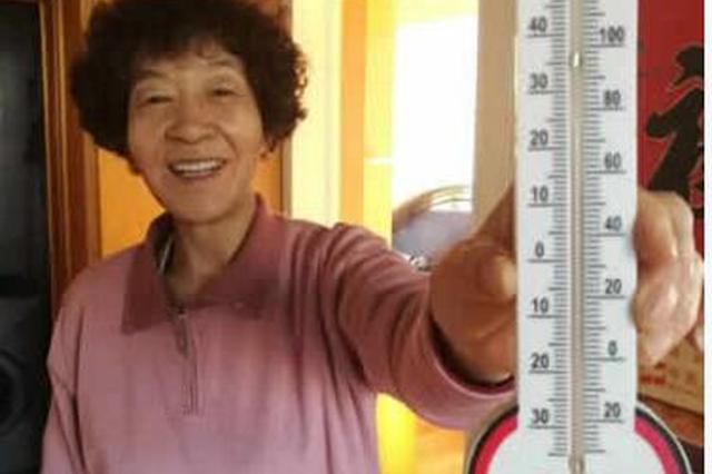 牡丹江市如期供热 居民家中暖风扑面供热效果良好