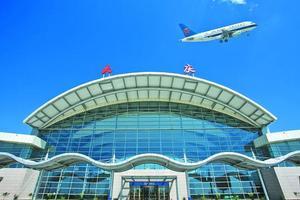 大庆萨尔图机场将执行新航班表 航线加密出行更便利