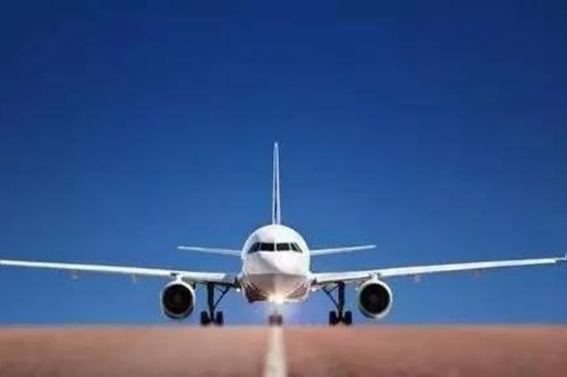 萨尔图机场将执行新航班表 航线加密出行更便利