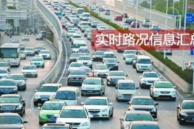 19日10时绕城高速长江路站恢复通行 咨询打12328