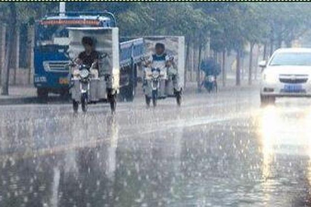 哈尔滨20日下午或有阵雨 冷空气正在来的路上