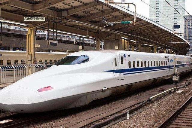 11月3日起大庆市三大火车站列车时刻有调整