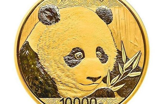 月底2018版熊猫金银纪念币发行 该套纪念币共12枚