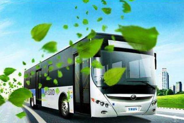 哈尔滨建设低碳交通运输体系 推进全市绿色低碳发展